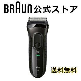 BRAUN (ブラウン) メンズ 電気シェーバー シリーズ3 3020s-B お風呂剃り不可 マイクロコームがヒゲを捕らえる 送料無料 (沖縄・離島は除く)