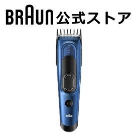 BRAUN (ブラウン) ヘアクリッパー HC5030