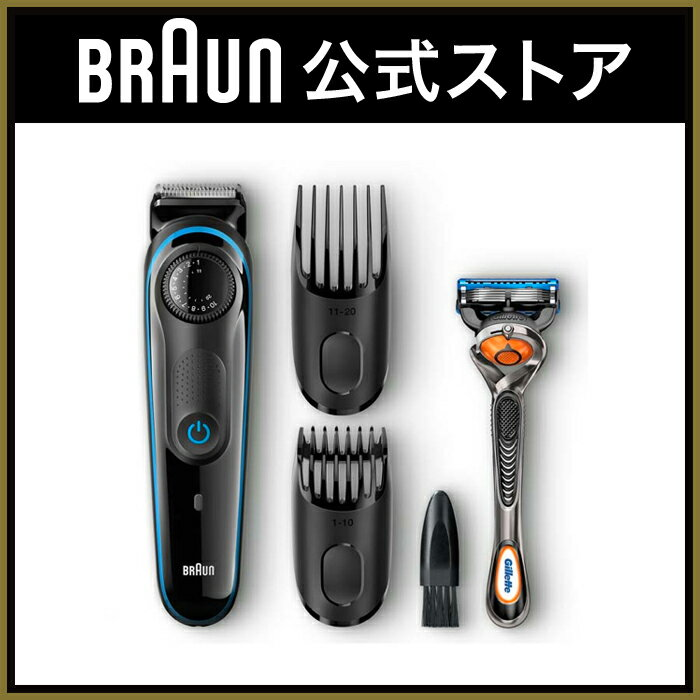 在庫あり BRAUN (ブラウン) 電動バリカン ヒゲトリマー BT3040 0.5mm幅 39段階長さ調節 水洗い可