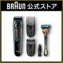 【在庫あり】BRAUN(ブラウン)電動バリカン/ヒゲトリマーBT3040【0.5mm幅・39段階長さ調節・水洗い可】