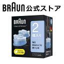 BRAUN (ブラウン) メンズ 電気シェーバー用 アルコール洗浄システム 専用洗浄液詰め替えカートリッジ 2個入 CCR 2CR …