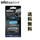 BRAUN (ブラウン) メンズ 電気シェーバー用 替刃 シリーズ3用 網刃・内刃一体型カセット ブラック F/C32B-6 送料無料 …