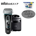 今だけアリエールジェルボールプレゼント BRAUN (ブラウン) メンズ 電気シェーバー シリーズ5 5197cc-P アルコール洗浄システム搭載 付属品 (洗浄器 アクセサリーバッグ) お風呂剃り対