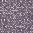 0正絹 紬縮緬 くすみ紫に麻の葉柄小紋反物はぎれ[布巾36cm](紬織りで素朴なレトロな色合い)