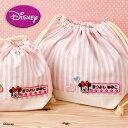 お名前ワッペン ミニーマウス ディズニー キャラ 1行 3枚セット ネームワッペン アイロン 入園 刺繍 プレゼント OR刺…