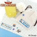 プレーンズのお名前ワッペン3枚セット【FIRE&RESCUE・1行セット】【OR】刺繍 刺繍ワッペン アイロン アップリケ キャ…