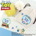 お名前ワッペン トイストーリー PZ ディズニー キャラ 2行 3枚セット ネームワッペン アイロン 入園 刺繍 プレゼント …