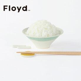 【FLOYD】富士碗 Him (大)フロイド 茶碗 引越し祝い 桐箱入り ギフト 誕生日プレゼント● ラッピング無料● のし対応商品