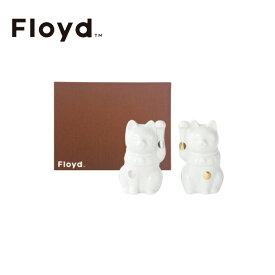 【FLOYD】Fortune Cat 招き猫 2個セットフロイド 結婚祝い 開店祝い 置物 瀬戸焼● ラッピング無料● のし対応商品
