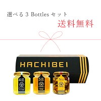 はちべい国産純粋はちみつ(ナッツスター・ナッツの蜂蜜漬け)|八米の蜂蜜は、お歳暮やお中元、ギフトにも新潟の手土産として人気のハチミツです。