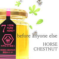 はちべい国産純粋はちみつ(ハニーNO.7渓谷の栃) 八米の蜂蜜は、おしゃれなギフトとして大人気の国産ハチミツです。