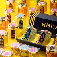 はちべい国産純粋はちみつ|八米の蜂蜜は、おしゃれなギフトとして大人気の国産ハチミツです。