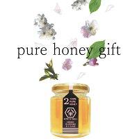 はちべい国産純粋はちみつ(ハニーNO.2さくらの丘) 八米の蜂蜜は、お歳暮やお中元、ギフトにも新潟の手土産として人気のハチミツです。