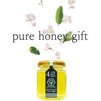 はちべい国産純粋はちみつ(ハニーNO.4アカシアの海岸) 八米の蜂蜜は、おしゃれなギフトとして大人気の国産ハチミツです。