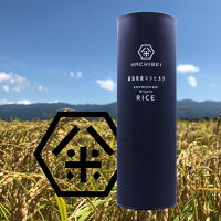  八米のお米は、お歳暮やお中元、ギフトにも新潟の手土産として人気の新潟米です。