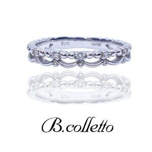【 B.colletto 】DRAPE PINKY RING(ドレープピンキーリング)