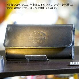使いやすい 長財布 レディース パステル ブラウン ブラック ギャルソンウォレット 本革 大容量 大人可愛い ブランド Brooklyn LC 財布 小銭