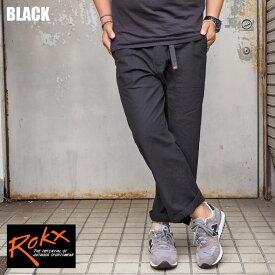 ROKX × GUNG HO ロックス ガンホー ファティーグ ワイドパンツ RXMS8891 メンズ レディース コラボ クライミングパンツ パンツ クライミング クロップド 九分丈 FATIGUE WIDE PANT アウトドア アメカジ ミリタリー