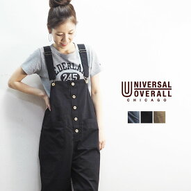 UNIVERSAL OVERALL ユニバーサルオーバーオール BASIC OVERALL ベーシック オーバーオール U812877 サロペット オールインワン パンツ レディース ロングパンツ つなぎ おしゃれ かわいい カジュアル アメカジ ゆったり 黒 ブラック ベージュ グレー 大人