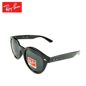 Ray-Ban レイバン サングラス RB4261Dメンズ レディース ボストンサングラス 55サイズ オーバーサイズ UVカット おしゃれ かっこいい ラウンド イタリア製 メガネ 丸メガネ 眼鏡 アイウェア アジ