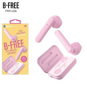AXES アクセス イヤホン ワイヤレス B-FREE FULL WIRELESS EARPHONES TWS-1226 F6Lイヤフォン スタイリッシュ Bluetooth スマートフォン タブレット パソコン ピンク スマホ 通話