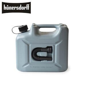 hunersdorff ヒューナースドルフ 10L 灯油 タンク Profi 10L 801040 燃料タンク ポリタンク フューエルカンプロ ウォータータンク 燃料 キャニスター アウトドア キャンプ キャンプグッズ アウトドア
