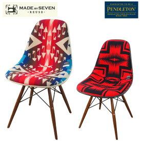 PENDLETON ペンドルトン MADE BY SEVEN メイドバイセブン椅子MB7-Sideshell H20LL イームズチェア シェルチェア サイドシェル ヴィンテージ お洒落 チェア インテリア ダイニングチェア ダイニング 西海岸 北欧 ネイティブ ナホバ ナバホ 代引不可