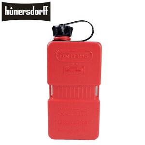 hunersdorff ヒューナースドルフ 1.5L 灯油 タンクFuel Friend 1.5L 815510 燃料タンク ポリタンク フューエルカンプロ ウォータータンク 燃料 燃料ボトル キャニスター キャンプ キャンパー アウトドア