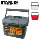 STANLEYスタンレーランチクーラー15.1L1colors(10-01623)SS17ZNOIMAGE