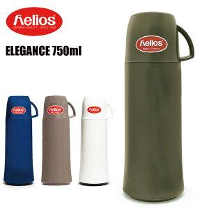 Helios ヘリオス Elegance 0.75L 5443 H8L エレガンス 魔法瓶 卓上魔法瓶 ポット 保温 保冷 水筒 マイボトル 750ml マグボトル タンブラー 母の日 ギフト プレゼント 贈り物 シンプル アウトドア