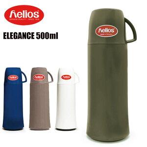 Helios ヘリオス Elegance 0.5L 5442 H8L エレガンス 卓上魔法瓶 魔法瓶 水筒 マイボトル マグボトル タンブラー 母の日 ギフト プレゼント 贈り物 500ml 保温 保冷 シンプル アウトドア