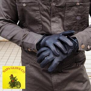 NAPA GLOVE CO ナパグローブ DEERSKIN GLOVE NAP001 手袋 革手袋 皮手袋 革 レザー グローブ レザーグローブ メンズ ワーク ワークグローブ DIY ガーデニング ディアスキン 保温性 防寒 ツーリング バイ