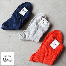 【メール便可】 GLEN CLYDE グレン クライド ソックス レディースGCW Ragents ソックス Ragentsくつ下 レッグウェアー 靴下 カジュアル 大人カジュアル シンプル ナチュラル シック 日本製 ギフト プレゼント