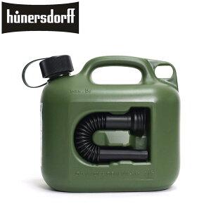 hunersdorff ヒューナースドルフ 5L 灯油 タンク PROFI 5L 800200 燃料タンク ポリタンク フューエルカンプロ ウォータータンク 5L 燃料 キャニスター キャンプ キャンパー アウトドア おしゃれ オリ