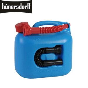 hunersdorff ヒューナースドルフ 5L 灯油 タンク PREMIUMI 5L 800400 燃料タンク ポリタンク フューエルカンプロ ウォータータンク 5L 燃料 キャニスター キャンプ キャンパー アウトドア ブルー おし
