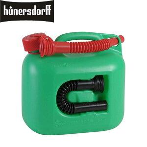 hunersdorff ヒューナースドルフ 5L 灯油 タンク PREMIUMI 5L 800700 燃料タンク ポリタンク フューエルカンプロ ウォータータンク 5L 燃料 キャニスター キャンプ キャンパー アウトドア おしゃれ ド