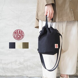 HEAD LIGHT ヘッドライト バッグ 巾着バッグ 0458014 レディース メンズ ショルダーバッグ 巾着 斜めがけ ボディバッグ 軽量 大き目 軽い シンプル カジュアル おしゃれ 撥水巾着 かばん カバン
