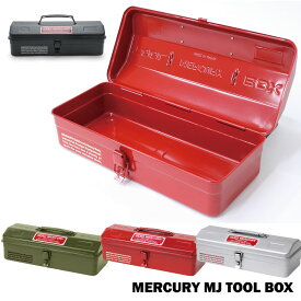 Mercury マーキュリー 雑貨 MJ ツールボックス MEMJTB アメリカン 工具箱 ツール ボックス 収納ボックス インテリア ツールケース おしゃれ スツール DIY 世田谷ベース アメリカン雑貨 アメリカ 雑貨 グッズ 西海岸