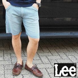 Lee リー SET UP PAINTER SHORTS DENIM セットアップぺインターショートデニム LM4402 メンズ ハーフパンツ ショートデニム セットアップ ペインター デニム Sサイズ Mサイズ Lサイズ 大きめ ゆったりジーンズ カジュアル アメカジ