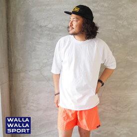 WALLA WALLA SPORT ワラワラスポーツ Tシャツ メール便可 1/2 LOOSE BASEBALL TEE WW030125-SR 五分袖 メンズ 日本製 USAコットン レディース 無地 シンプル 半袖 Tシャツ カットソー ラグラン アメカジ 白 黒 緑 インポート ワラワラ スポーツ