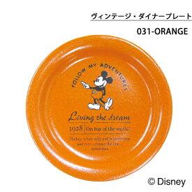 Sango サンゴー ヴィンテージ・ダイナープレート 3194-plate ディズニー Disney Mickey ミッキー ミッキーマウス ヴィンテージ プレート お皿 カラフル 食器 アメリカン ミッキー プルート ギフト 贈り物 プレゼント