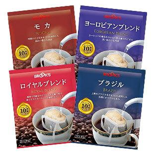 ブルックス ギフト ドリップバッグコーヒー 人気銘柄4種セット 2017 ウィンターギフト お歳暮 送料無料 のし対応 モカ ヨーロピアンブレンド ロイヤルブレンド ブラジル