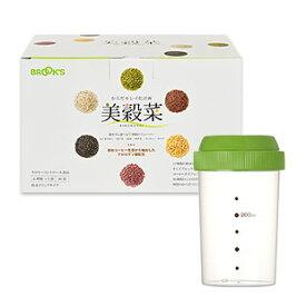 ブルックス 美穀菜 お得な3箱セット シェーカー付 20%OFF 送料無料 置き換え ダイエット 健康 美容 食物繊維 クロロゲン酸類 6種類のフレーバー びこくさい