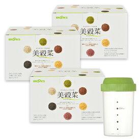 置き換えダイエット シェイク ブルックス 美穀菜 お得な3箱セット シェーカー付 20%OFF 置き換え ダイエット 健康 美容 食物繊維 クロロゲン酸類 6種類のフレーバー びこくさい