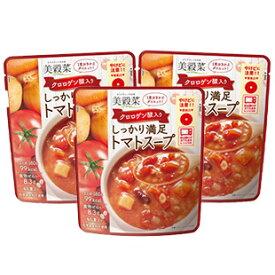 置き換えダイエット スープ ブルックス 美穀菜 びこくさい 置き換えダイエット トマトスープ 食物繊維 ダイエット クロロゲン酸 BROOK'S BROOKS