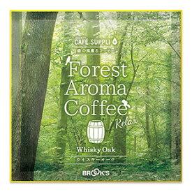 コーヒー ドリップコーヒー ドリップバッグ カフェサプリ 森の風薫るコーヒー ウイスキーオーク 1袋 健康コーヒー ブルックス BROOK'S BROOKS