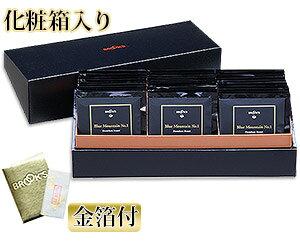 【送料無料】ブルックス ドリップバッグ ブルーマウンテンNo.1 30袋 化粧箱入り プレミアムローストコーヒー[BROOK'S/BROOKS]