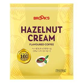 コーヒー ドリップコーヒー ヘーゼルナッツクリーム 40袋 ドリップ バッグ バック パック 珈琲 個包装 1杯 10g フレーバーコーヒー ブルックス BROOK'S BROOKS