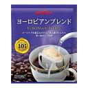 話題の10gコーヒー 大特価 特別送料無料 コーヒー ドリップバッグコーヒー ヨーロピアンブレンド 120袋 セール ブルックス BROOK'S