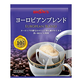 ドリップバッグコーヒー 話題の10gコーヒー 大特価 コーヒー ヨーロピアンブレンド 120袋 7%OFF セール ブルックス BROOK'S